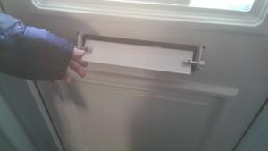 Letterbox Lock